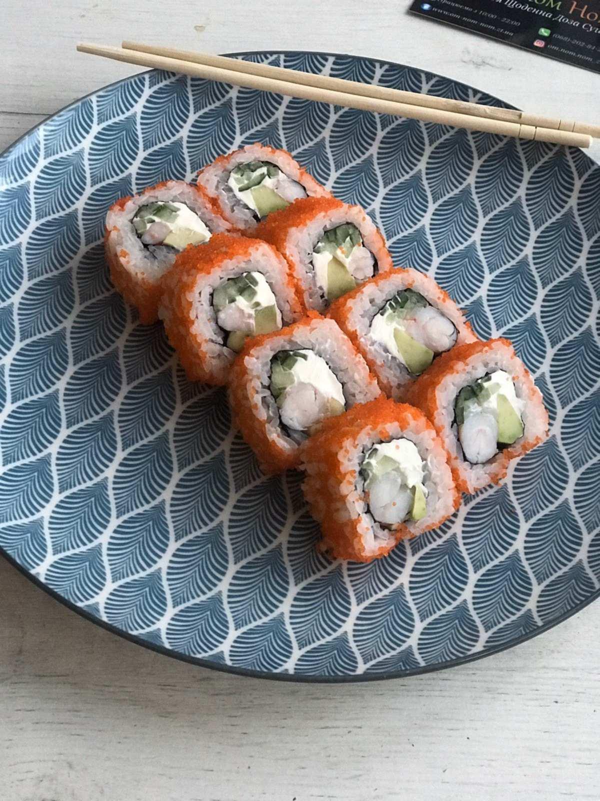 рецепт суши Калифорния